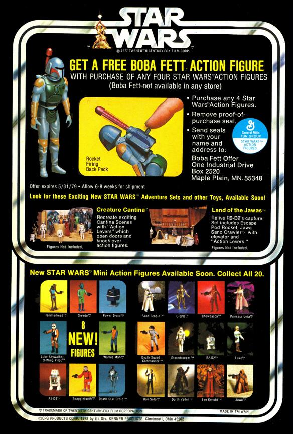 Star Wars Card Backs